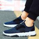ショッピングウォーキングシューズ スニーカー メンズ 靴 スニーカー 夏 メンズシューズ ウォーキング ジョギング メッシュシューズ 通気性 脱臭 カジュアル 軽量
