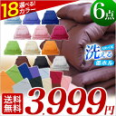 500円オフ・クーポン3,999円→3499円【送料無料】6...