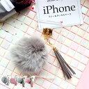 【メール便送料無料】iphoneケースタッセル付きiphoneケースiPhone7 iPhone7Plus iphone6 iphone6S iphone6plus iPhone5 iPhone5s iPhone5c おすすめ クリアー ミラー FGS 【ペア割】