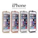 【メール便送料無料】バンパーケース iphone3ラインストーンバンパーケースひとつひとつ手作業で作られる高品質なラインストーン付きアルミバンパーケース おすすめ キラキラ アルミ ビジュー iphone6 iphone6S 6plus iPhone5 SE ラインストーン 【ペア割】
