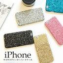 【メール便送料無料】iphoneケースキラキラグリッターハードケースiphone5 iphone5s iphone6 iphone6S iphone6plus iphoneSE きらきら キラキラ パーティ ゴージャス ハードケース おすすめ 可愛い キャンディーカラー 【ペア割】
