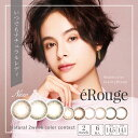 【送料無料】【YM】エルージュ eRouge 1箱(1箱6枚...