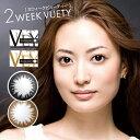【送料無料】2weekビューティー 2箱(1箱6枚入り / ...