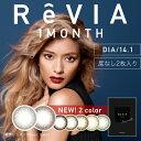 レヴィア ワンマンス カラー ReVIA 1month COLOR(1箱2枚入り / 1ヶ月 / ワンマンス / マンスリー / 度なし / カラコン / カラーコンタクト / ローラ / ROLA)