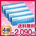 【送料無料】メニコンワンデー 4箱セット (メニコン1DAY / メニコン ワンデー / Menicon 1day / 1日使い捨てコンタクトレンズ)
