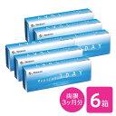 【送料無料】メニコンワンデー 6箱セット (メニコン1DAY...
