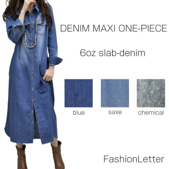 2013 6oz slab denim forest girl ゆる dress Lady's %off half price セールレディスレデイース 2013aw fall and winter with the one piece long sleeves dress denim long one piece shirt-dress belt that one piece is lovely mature in autumn