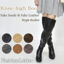 At half price  [RCP] fs2gm in the spring and summer latest knee high boots suede PU rhinoceros high knee high booties 2way deep-discount snowshoes snow boot Lady's %off sale 2013
