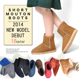 Booties women's boots ショートブーツムートン ショートムートン ファームートン mouton boots (boots)