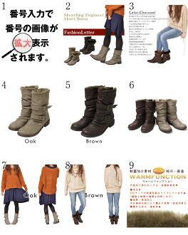 シャーリングエンジニア short boots boots Bootie ボアブーツ Engineer Boots low heel winter boots furry boots women ladies snow % sale 50% sale fall 2013/winter