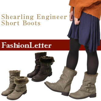 シャーリングエンジニア short boots boots Bootie ボアブーツ Engineer Boots low heel winter boots furry boots women ladies snow % sale 50% sale fall 2013/winter