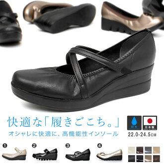 穿,并且能選女子こちFirst Contact(一壘接觸)舒服鞋4個類型日本製造的不疼的楔子鞋底女士大小(S M L LL 3L 4L)鞋2014春天新作品防水(防水)製造的畢竟的女用淺口無扣無帶皮鞋[NN]