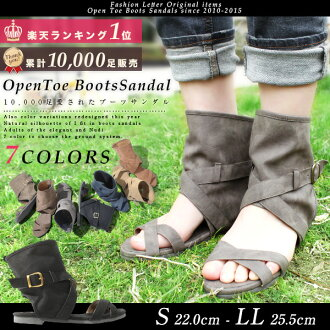 Boots Sandals peep toe boots sandal booties ShortBootsSandal pettanko pettanko shoes ブーサン short boots Womens solid % sale 50% sale summer boots hurt 2013 aw 2013 winter