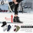 <送料無料>ハイカットスニーカー レディースシューズ インヒールスニーカー 靴 2016秋冬 厚底ウェッジ 黒 白