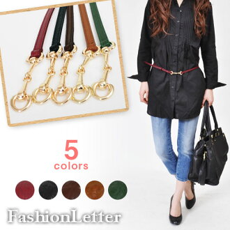 Freebie fine belt slender belt Westmark buckle store forest girl ladies % sale 50% sale ladies ladies 2013 aw 2013 fall winter.