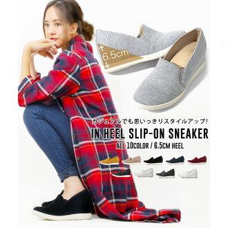 在她的運動鞋運動鞋女士在她厚底楔形滑在她白色的球鞋健康瑞邦 6.5 釐米鞋跟帆布鞋運動衫皮革麂皮絨 2016年冬季 < 舒適腿 >