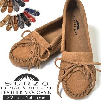I work on it newly in 2014 resort Lady's flat autumns in autumn in summer in SURZO real leather moccasins Lady's shoes white white Moccasin deck shoes slip-ons leather ぺたんこ cow leather easy slip-ons trendy casual autumn