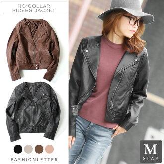 男性新夾克婦女外套夾克 fakerezarbicar 夾克皮革夾克騎士夾克的車夾克外皮革海外名人 2016年冬天秋天