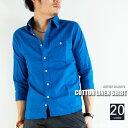 リネンシャツ メンズ 綿麻シャツ 7分袖シャツ メンズファッ...