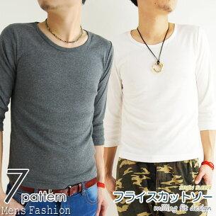 Tシャツ インナー フィット デザイン カットソー ファッション トップス