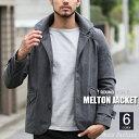 ジャケット メンズ ステンカラージャケット マリンコート ブルゾン メンズ テーラードジャケット メンズファッション アウター ジャンパー コート キレイめ カジュアル ウール メルトン ビジネス ラウンドカラーシングルジャケット