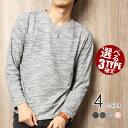 【セール!】Tシャツ メンズ 選べる 半袖 7分袖 長袖 Tシャツ メンズ カットソー カジュアル ...