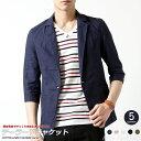 ジャケット メンズ リネンテーラード 麻 サマージャケット 7分袖 メンズファッション
