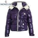 【送料無料】 MONCLER モンクレール 2010-2011年秋冬新作 メンズダウンジャケット
