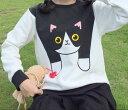 猫 猫柄 レディース トレーナー プルオーバー トップス かわいい 部屋着 ルームウェア ねこ ネコ グッズ 雑貨