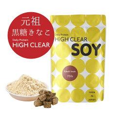 HIGH CLEAR ハイクリアー ソイプロテイン100 ステビア 750g(約30回分) 黒蜜きなこ味