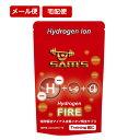 SAM'S HYDROGEN FIRE 食べるマイナス水素イ...