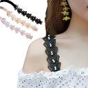 ブラ用レース肩紐 2本組ストラップ ドレス用 フラワー 長さ調節可能 ショルダ-ストラップ ブラ紐 見せブラ ブラジャー ドレス 送料無料