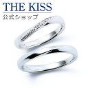 【刻印可_7文字】【THE KISS Anniversary...