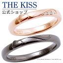 【あす楽対応】【PEANUTS×THE KISSコラボ】PEANUTS スヌーピー / THE KISS 公式サイト