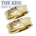 【あす楽対応】THE KISS 公式サイト ステンレス ハワイアン ペアリング ペアアクセサリー カップル に 人気 の ジュエリーブランド THEKISS ペア リング 指輪 記念日 プレゼント L-R8010-P セット シンプル ザキス 【送料無料】