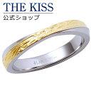 【刻印可_10文字】【あす楽対応】THE KISS 公式サイト ペアリング ステンレス ハワイアン ( レディース・メンズ 単品 ) ペアアクセサリー カップル に 人気 の ジュエリーブランド THEKISS ペア リング・指輪 記念日 プレゼント L-R8013 ザキス 【送料無料】