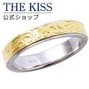 【刻印可_10文字】【あす楽対応】THE KISS 公式サイト ペアリング ステンレス ハワイアン ( レディース・メンズ 単品 ) ペアアクセサリー カップル に 人気 の ジュエリーブランド THEKISS ペア リング・指輪 記念日 プレゼント L-R8018 ザキス 【送料無料】