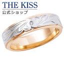 【あす楽対応】THE KISS 公式サイト ペアリング ステンレス ハワイアン ( レディース 単品 ) ペアアクセサリー カップル に 人気 の ジュエリーブランド THEKISS ペア リング・指輪 記念日 プレゼント L-R8019DM ザキス 【送料無料】