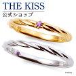 【ディズニーコレクション】 ディズニー / ペアリング / ディズニープリンセス ラプンツェル / THE KISS sweets リング・指輪 K10イエローゴールド K10ホワイトゴールド DI-YR2921AM-2922AM ザキス 【送料無料】【Disneyzone】