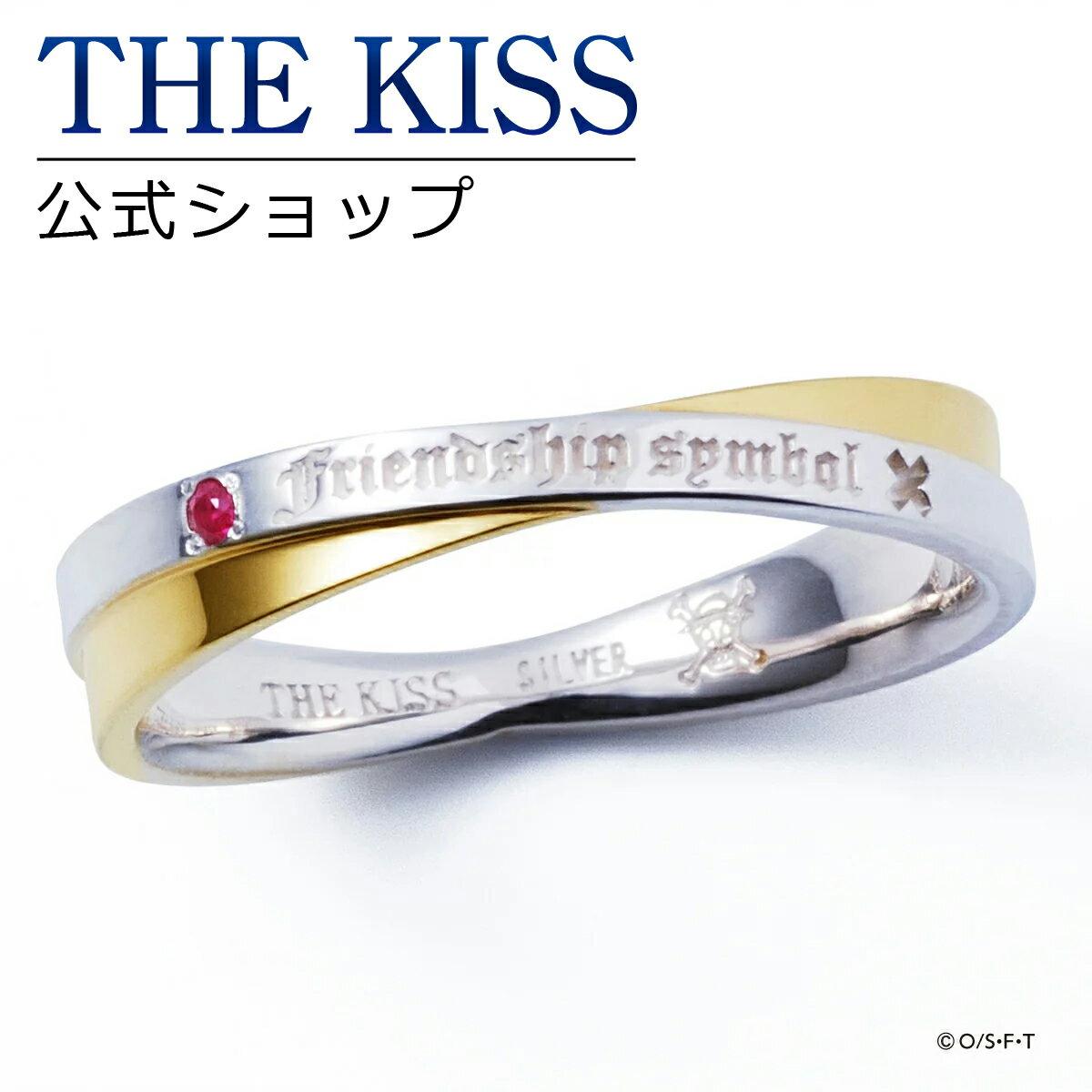 【あす楽対応】【送料無料】【ペアリング】【ONE PIECE】麦わらの一味 ペアリング ルフィ ゴールドVer. ルビー シルバーリング☆ THE KISS シルバ- ペア リング 指輪 ブランド SILVER Pair Ring couple