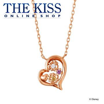 【あす楽対応】【ディズニーコレクション】 ディズニー / ネックレス / ディズニープリンセス ラプンツェル / THE KISS ネックレス・ペンダント シルバー キュービックジルコニア (レディース) DI-SN2912CB ザキス 【Disneyzone】