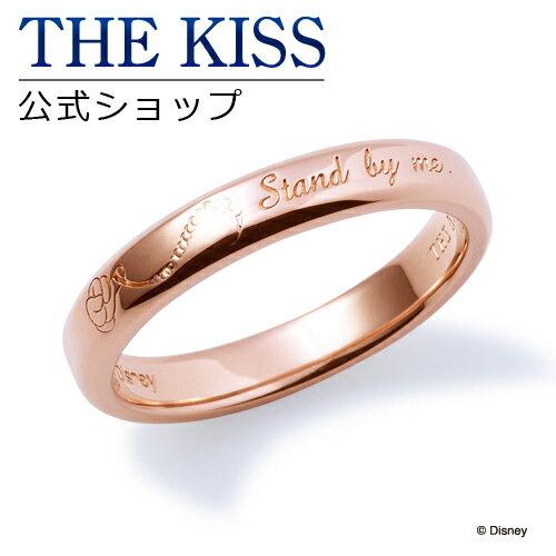 【あす楽対応】【ディズニーコレクション】 ディズニー / ペアリング / ミニーマウス / THE KISS リング・指輪 シルバー (レディース 単品) DI-SR1202 ザキス 【送料無料】【Disneyzone】