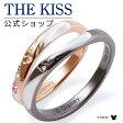 【ディズニーコレクション】 ディズニー / ペアリング / 隠れミッキーマウス / THE KISS リング・指輪 シルバー ダイヤモンド DI-SR2900DM-2901DM ザキス 【送料無料】【Disneyzone】