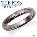 ショッピングスティッチ 【あす楽対応】【ディズニーコレクション】 ディズニー / ペアリング / スティッチ / ハワイアン / THE KISS リング・指輪 シルバー (メンズ 単品) DI-SR705 ザキス 【送料無料】【Disneyzone】