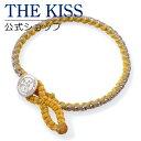 【あす楽対応】【送料無料】【ペアブレスレット】【NARUTO-ナルト- 疾風伝×THE KISS】ミナト ブレスレット アクセサリー ☆ THE KISS シルバ- ペア ブレスレット 腕輪 ブランド SILVER Pair Bracelet couple