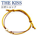 【あす楽対応】【送料無料】【ポムポムプリン×THE KISS...