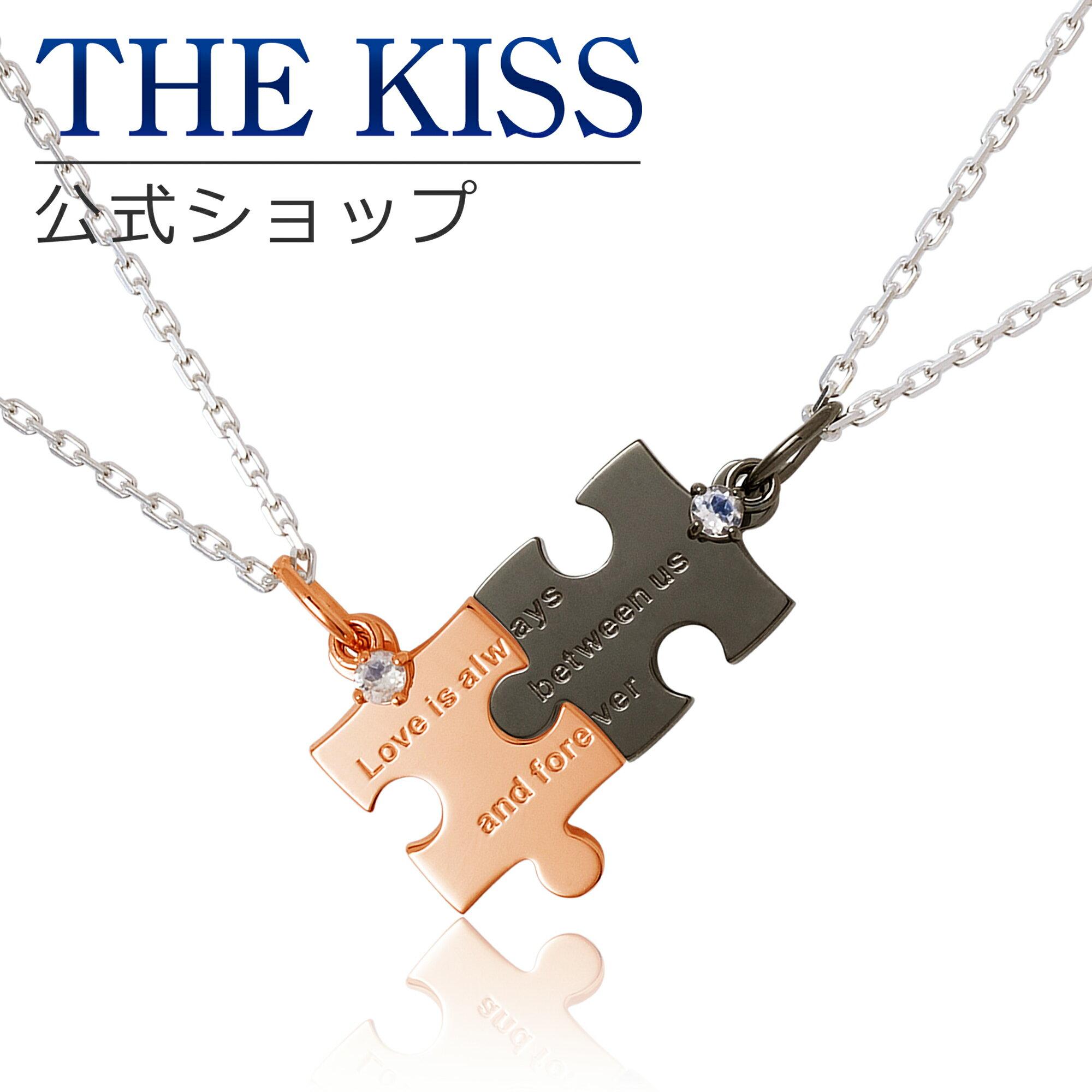 THE KISS 公式サイト シルバー ペアネックレス ペアアクセサリー カップル に 人気 の ジュエリーブランド THEKISS ペア ネックレス・ペンダント 記念日 プレゼント SPD1828RBM-1829RBM ザキス 【送料無料】