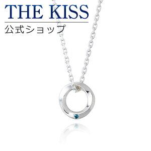 【あす楽対応】THE KISS 公式サイト シルバー ペアネ