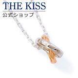 THE KISS 公式サイト シルバー ペアネックレス (レディース 単品) ペアアクセサリー カップル に 人気 の ジュエリーブランド THEKISS ペア ネックレス・ペンダ