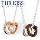 【あす楽対応】THE KISS 公式サイト シルバー ペアネックレス ペアアクセサリー カッ
